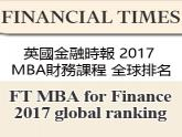FT MBA for Finance - 2017 Global Ranking