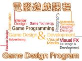 Game Design Programs in USA
