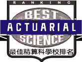Best Actuarial Science Schools and College Ranking