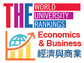 The Times Higher Education Rankings, business and economics