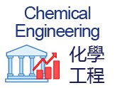 University Ranking for Chemical Engineering