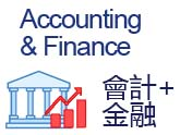 Accounting and Finance - University Ranking