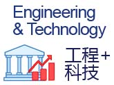 University Ranking by Engineering and Technology