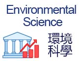 University Ranking for Environmental Science